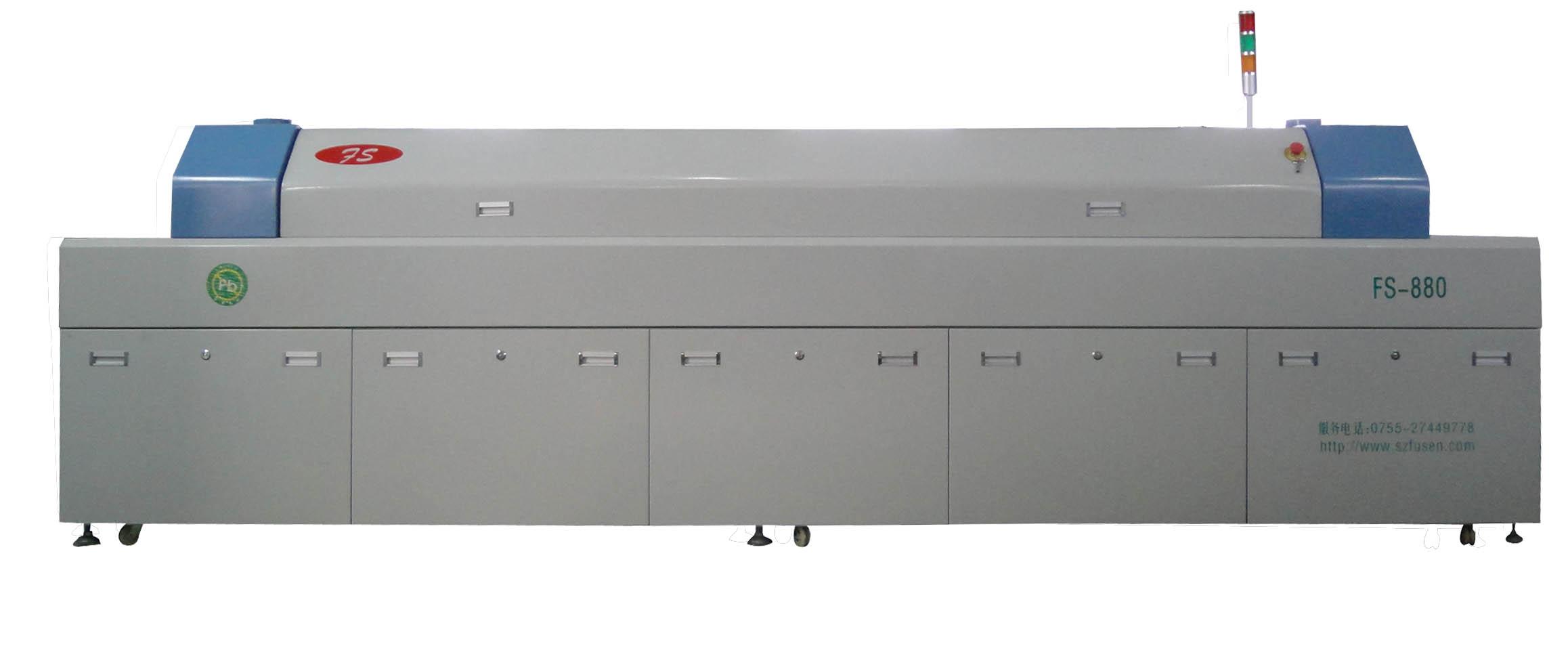 小型八区回流焊FS-880