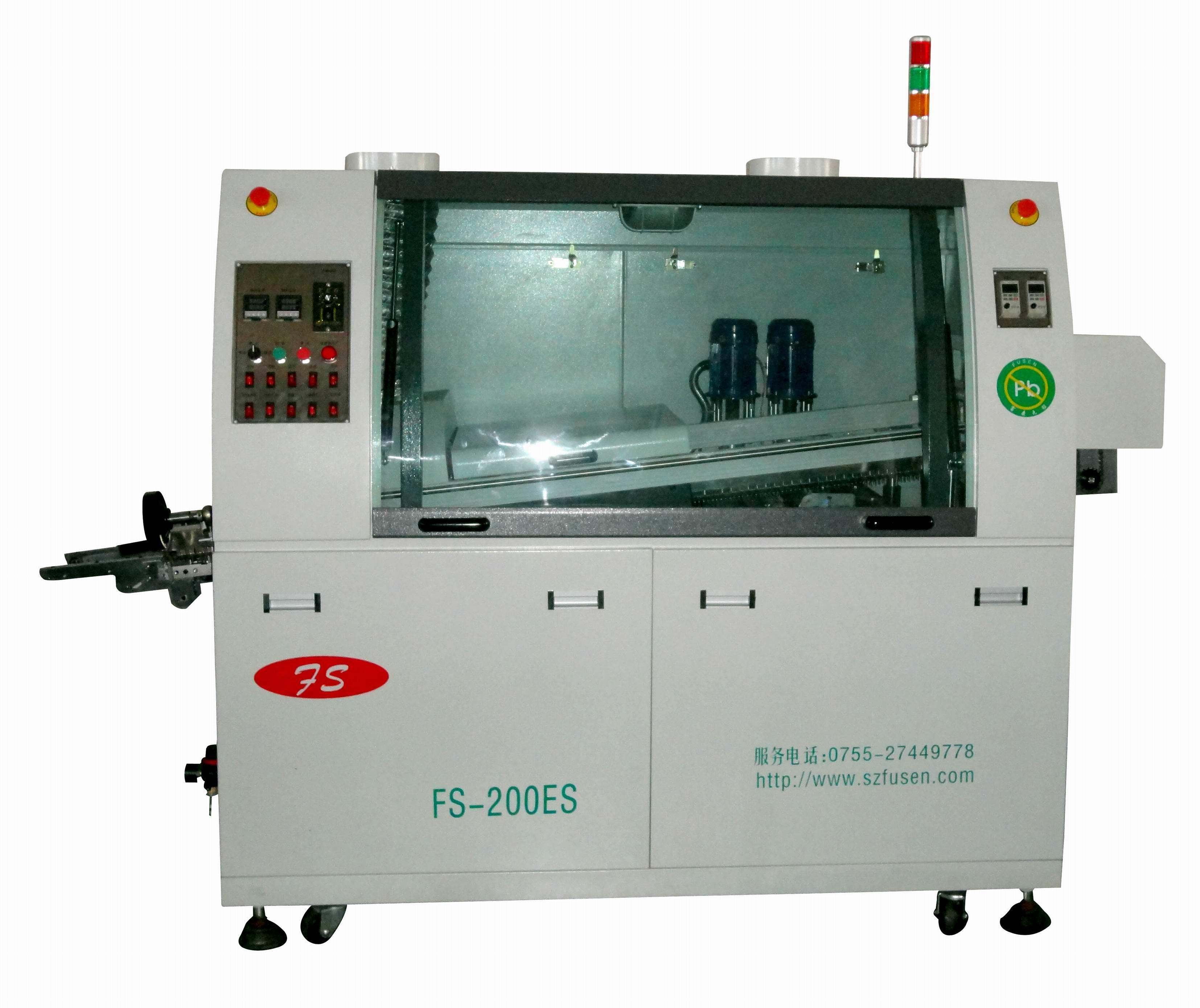 小型波峰焊FS-200DS