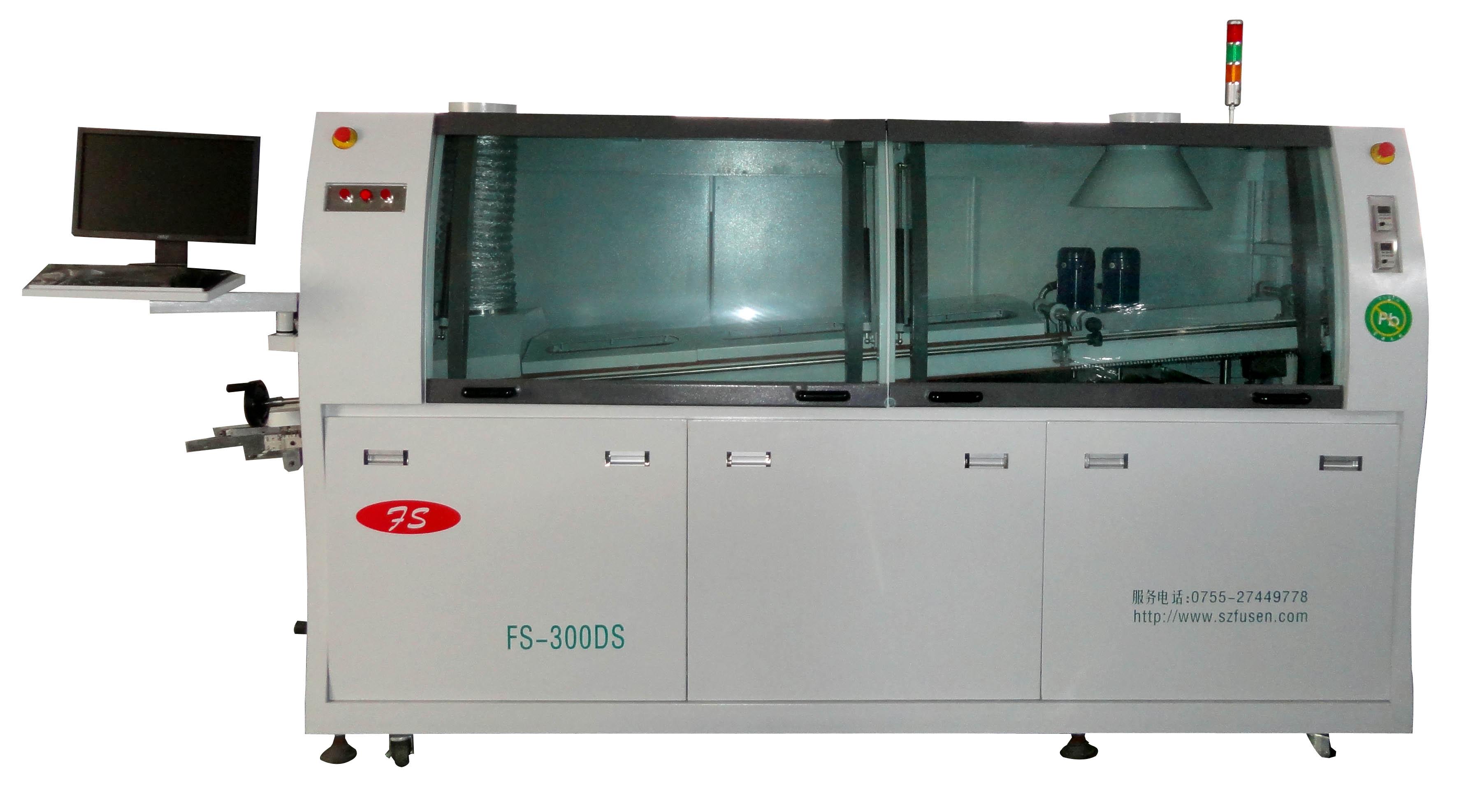 中型波峰焊FS-300DS