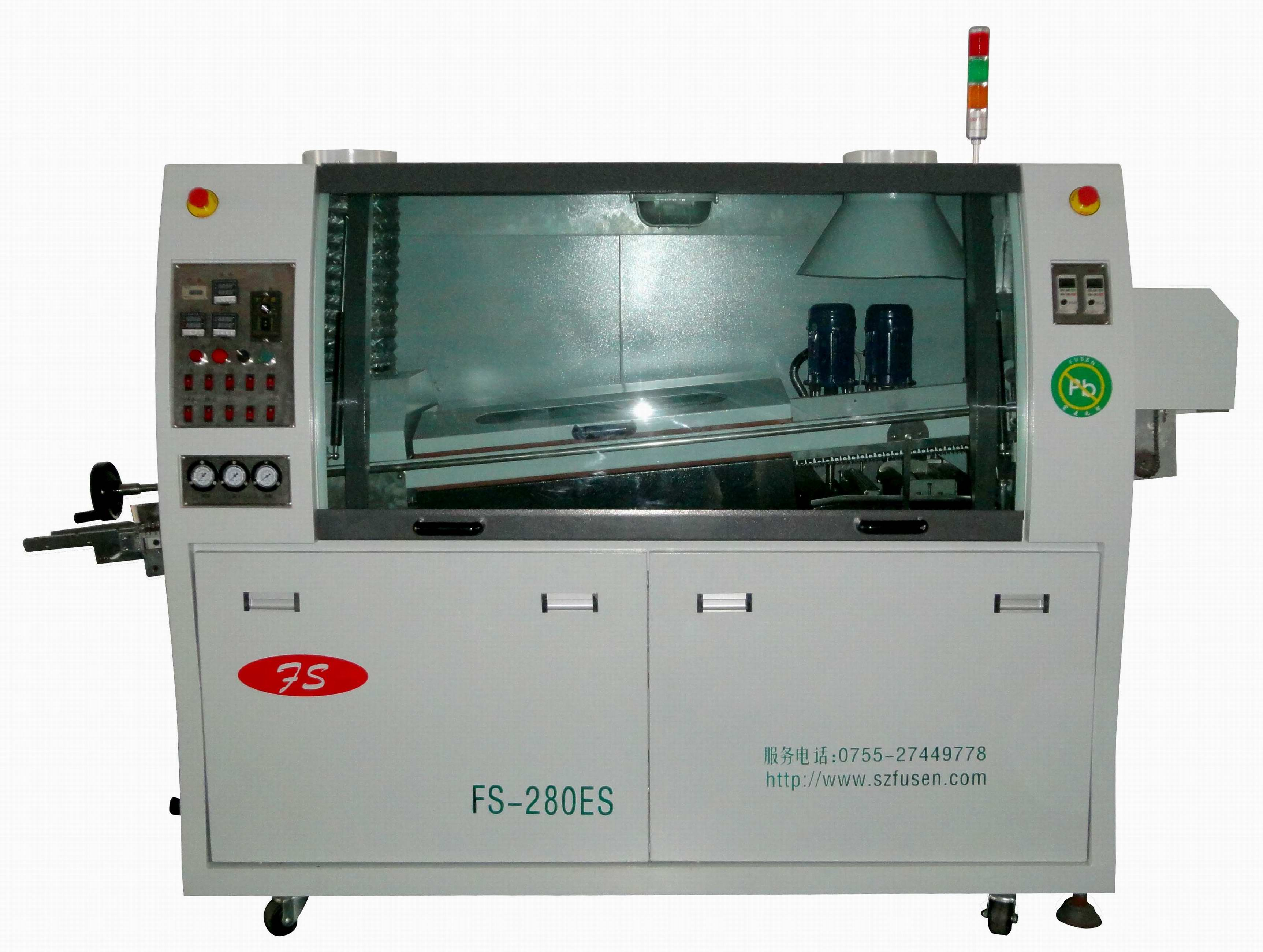 经济型波峰焊FS-280ES