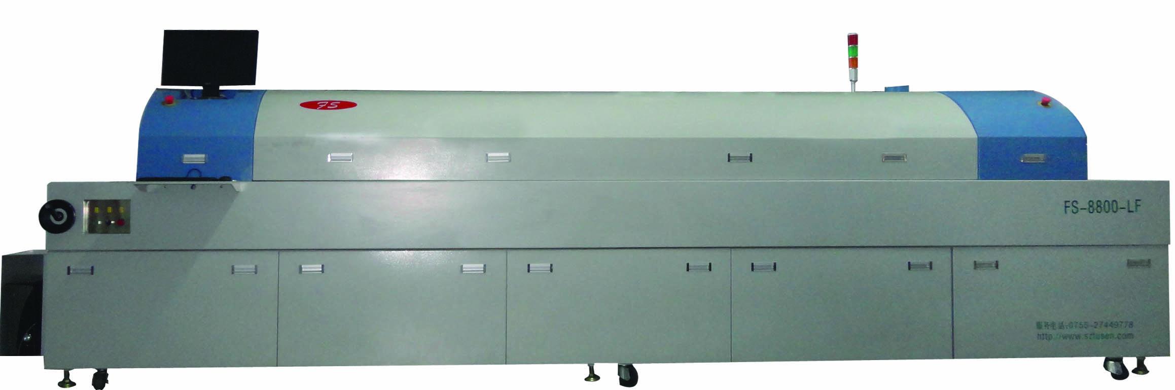 中型八区回流焊FS-8800-LF